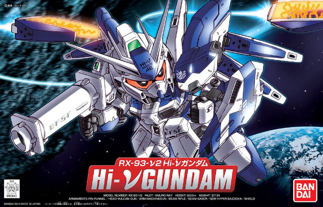 File:BBSenshi-HiNuGundam.jpg