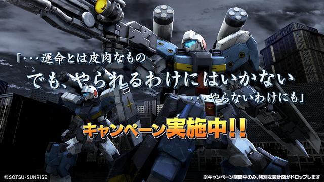 File:G-Line Standard Armor Promo.png