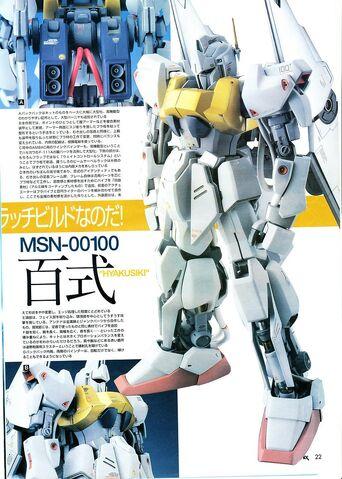 File:MSN-00100.jpg