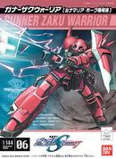 Ng Gunner ZAKU Warrior Lunamaria colors