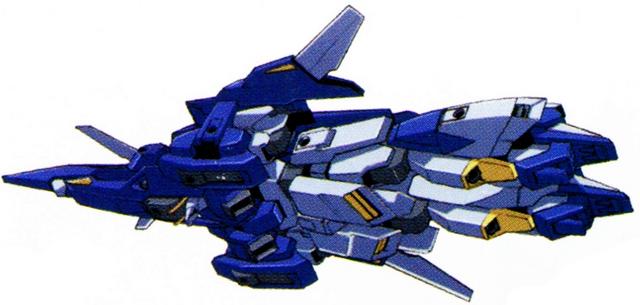 File:Lightning gundam flight bottom color.png