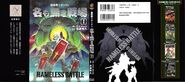 Mobile Suit Gundam The Nameless Battlefield 0
