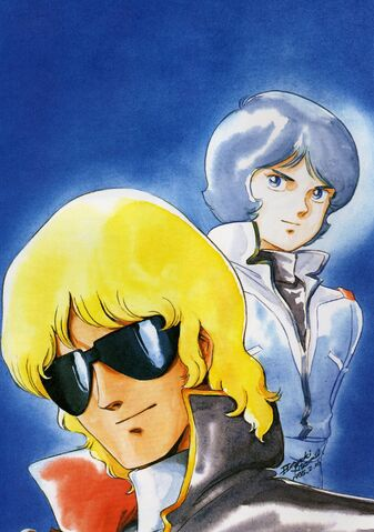 File:Gundam Picture (6).jpg