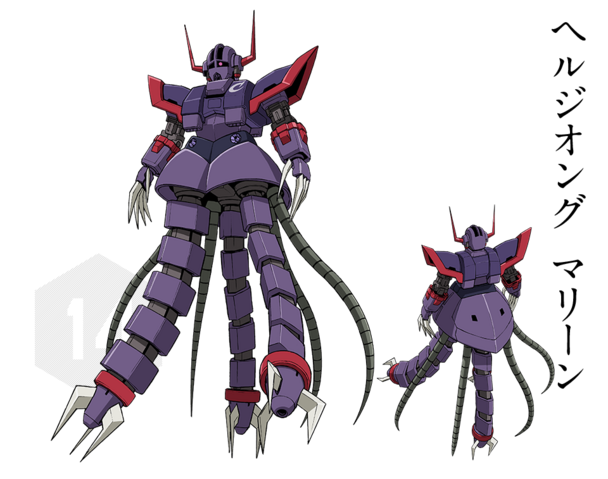 File:Hell Zeong Marine.png