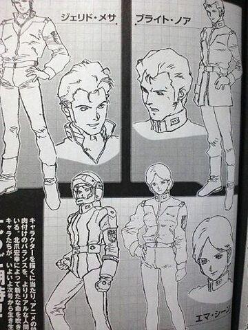 File:Z Gundam DeFine3.jpg