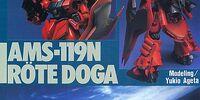 AMS-119N Röte Doga