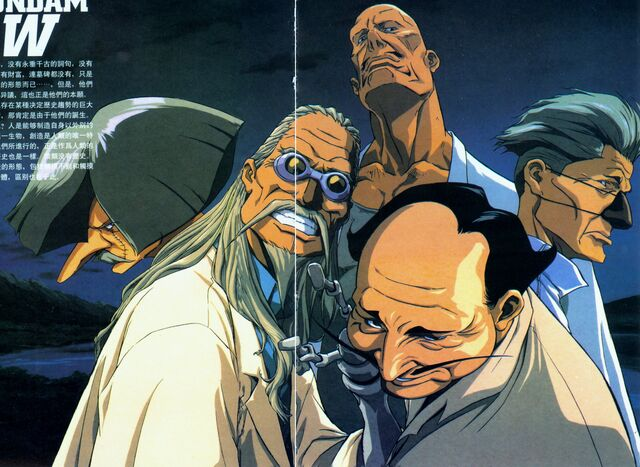 File:Mobile Suit Gundam Wing - The Gundam Scientist.jpg