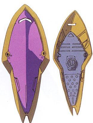 File:Ms-14fs-shield.jpg