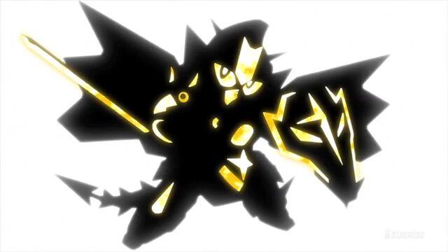 File:Superior Dragon - GBF Cameo.jpg