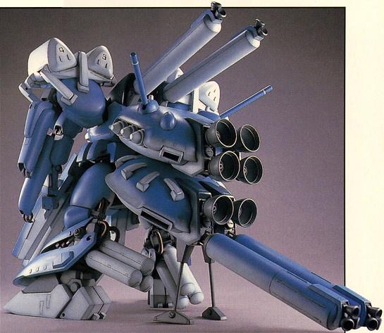 File:Xeku Zwei Model Kit6.jpg