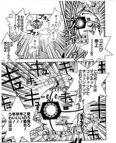File:Blaster Mari 02.jpg