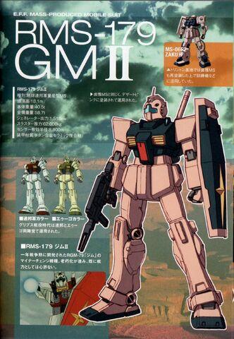 File:RMS-179 GM II - SpecTechDetailDesign.jpg