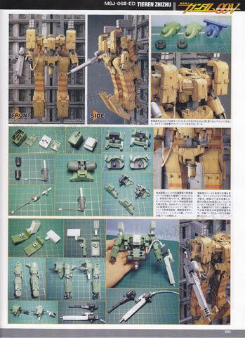 File:Gundam 00V Tieren Zhizhu4.jpg