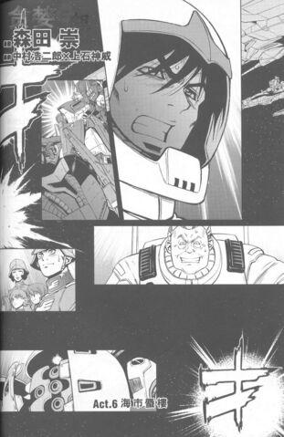 File:Mobile Suit Gundam ZZ Side Story Mirage of Zeonkkkkkkkkk02.jpg