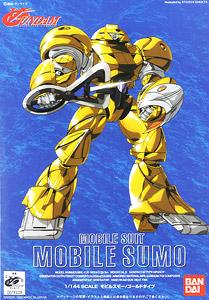 File:OldMobileSumo-Gold.jpg