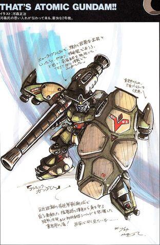 File:Atomic Gundam.jpeg