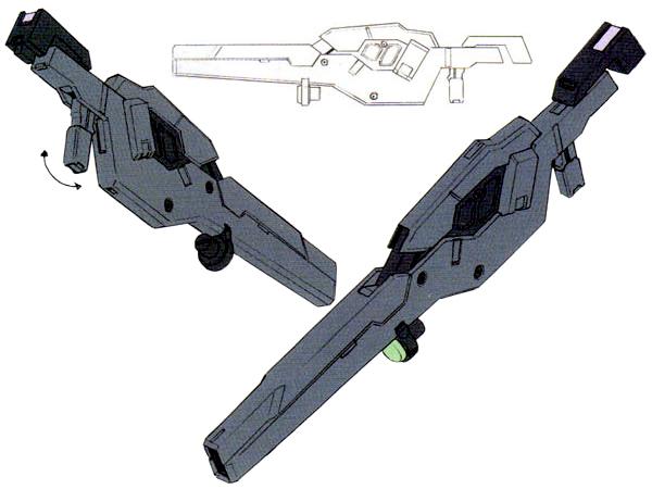 File:GNY-004 - Gundam Plutone - GN Beam Rifle.jpg