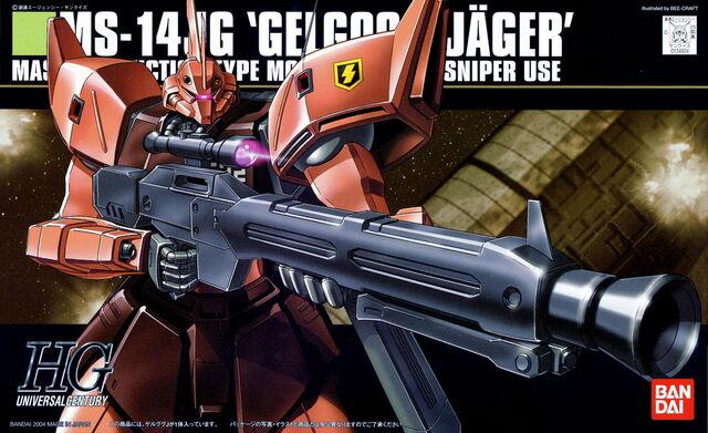 File:Gelgoog-J HGUC 1-144 01.jpg