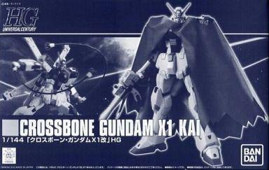 File:HGUC Crossbone Gundam X-1 Kai.jpg