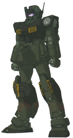 File:GM Striker EX Metal Spider.png