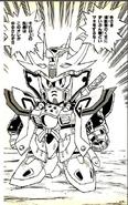 Godmaru Manga