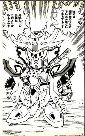 File:Godmaru Manga.png