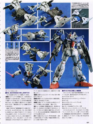 File:Gundam-Zephyranthes-Full -Burnern-027.jpg
