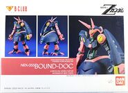 Gunpla nrx055 200-BClub Resin box