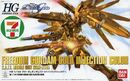 HGCE Freedom Gundam (Gold Injection Color)