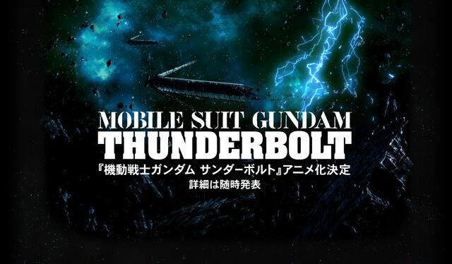 File:Mobile Suit Gundam Thunderbolt.jpg