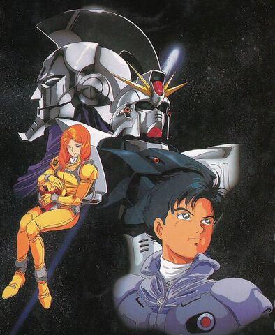 File:Mobile.Suit.Gundam.-.Universal.Century.600.410874.jpg