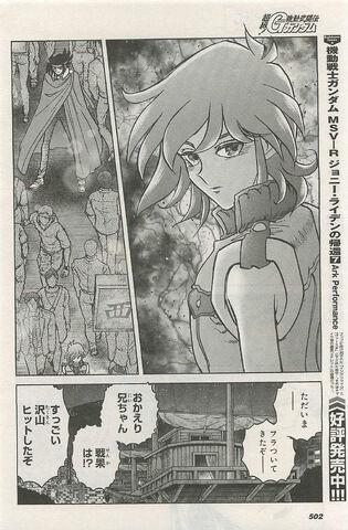 File:Allenby Beardsley in manga Erupting Neo Hong Kong!.jpg