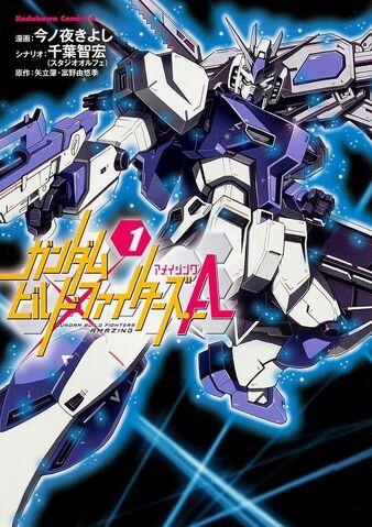 File:Gundam Build Fighters A Vol.1.jpg