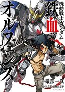IRON-BLOODED ORPHANS (Manga) Vol.3