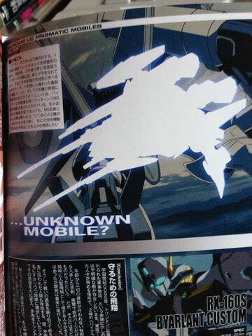 File:Mobile Suit Gundam Unicorn Prismatic Mobiles 009.jpg