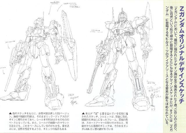 File:Ζ Gundam Design.jpg