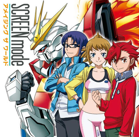 File:Amazing the World CD Cover.jpg