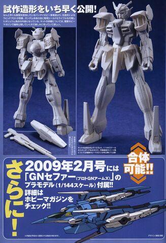 File:Gundam Rasiel LOL.jpg