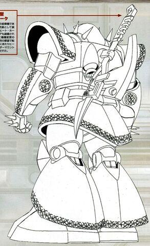 File:Dozle Zabi Custom Rear.jpg