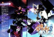 Gundam Build Fighters Document 07.1