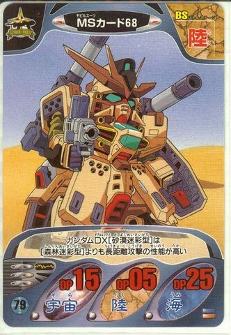 File:Gundam Combat 31.jpeg