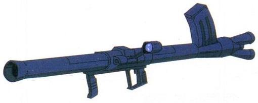 File:Bazooka-type2.jpg