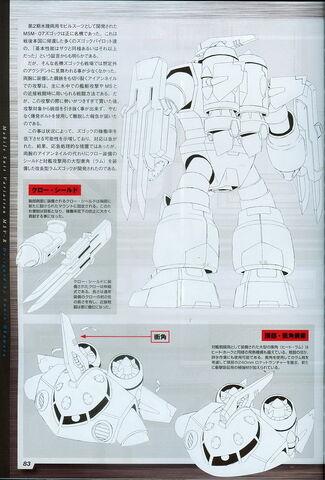 File:Ace1011 p331.jpg