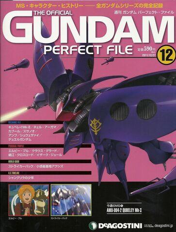File:Gundam Perfect File.jpg