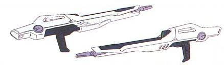 File:Gx-9901-dx-beamrifle.jpg