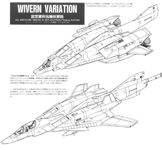 File:Wivern-ka.jpg