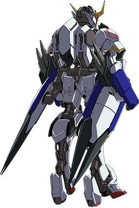 5th Form (Rear)