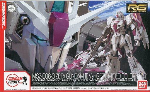 File:RG Zeta Gundam III Ver.GFT Limited Color.jpg