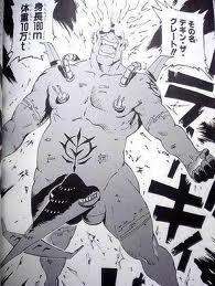 File:Great Ginza.jpeg