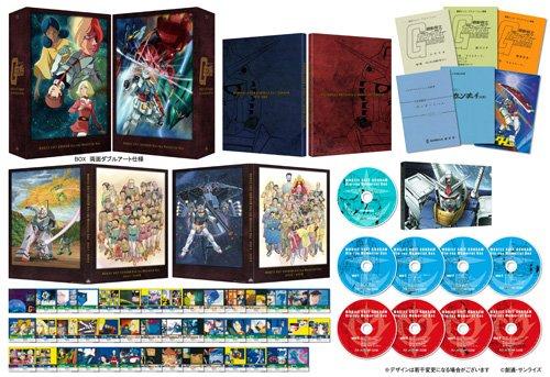 File:Mobile Suit Gundam 0079 Remaster Blu-ray Box.jpg